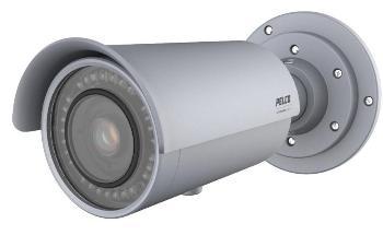 Цилиндрические уличные камеры с адаптивной ИК-подсветкой